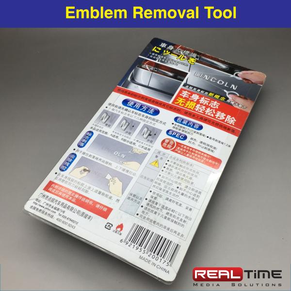emblem Removal Tool-1