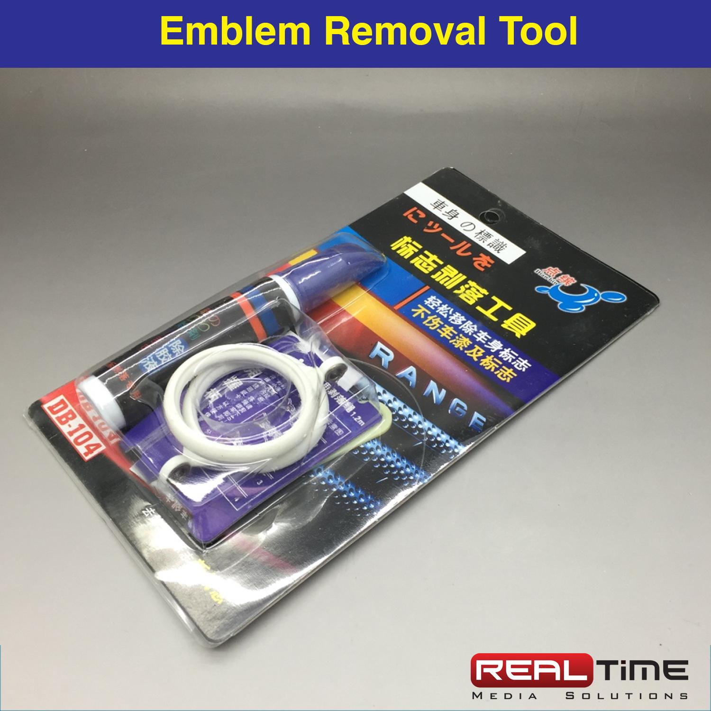 emblem Removal Tool